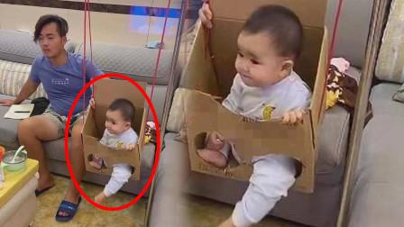 奶爸带娃火了!为看电视自制秋千哄宝宝,网友直言:别让妈妈看到