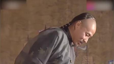 康熙王朝:不愧是皇上身边的人,康熙一个眼神,他就懂皇帝的心思了!