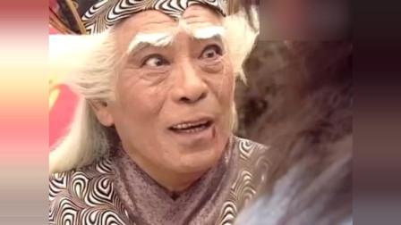 神秘少年竟是亲外孙,明教鹰王陷绝境转危为安