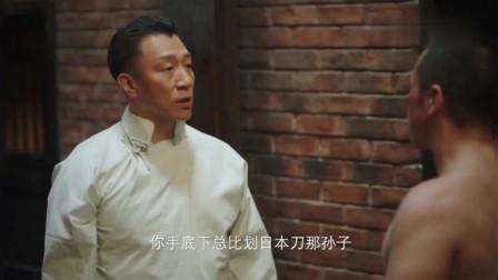 新世界:金海不再是狱长,铁林制造监狱暴乱想杀死金海!