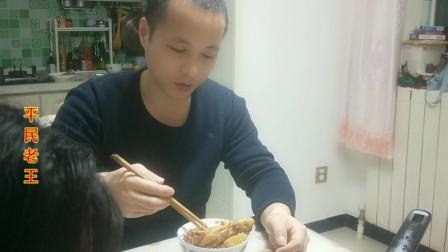 防控疫情坚持宅家,孩子晚上要吃黄焖鸡米饭,媳妇手到擒来