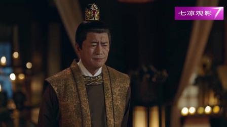 三生三世枕上书:帝君投胎成为王子,天下大变!