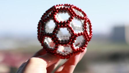 《磁玩》vlog44 用巴克球做巴基球C60富勒烯足球烯结构