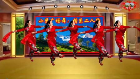 小慧广场舞《情系二人转》东北大秧歌飘带舞,扭起来那是真过瘾