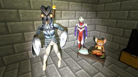 我的世界两个怪兽把迪迦奥特曼和老鼠关在地牢