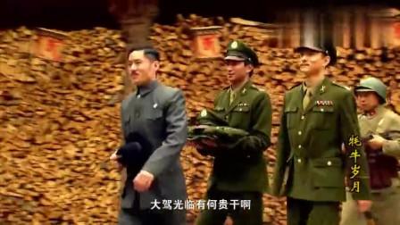 牦牛岁月:国军想让土司儿子当连长,土司愣了:不是开玩笑吧!