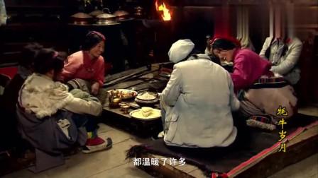 牦牛岁月:红军战士睡在街上,藏族土司吓了一跳,这可是高原呀!