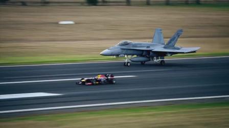 F1赛车对阵军用战斗机,看看谁的速度更快,结局还是出乎了人们的意料!
