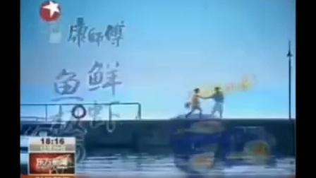 康师傅鲜虾鱼板面广告
