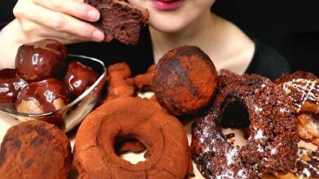 ☆ KASUMI ☆ 多种巧克力甜甜圈、布朗尼、巧克力甜甜球、巧克力浇汁酥球泡芙 食音咀嚼音(新)