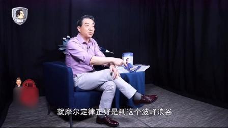 战忽快报042:芯片-中国如何追赶?