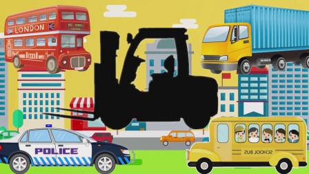 开动脑筋 帮助叉车找到正确的图案 认识交通工具