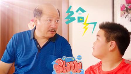 """《乡村爱情12》谢广坤把""""宅家文化""""玩出新花样!"""