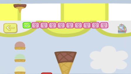 大家都不选草莓冰淇淋这是为什么啊?小猪佩奇游戏