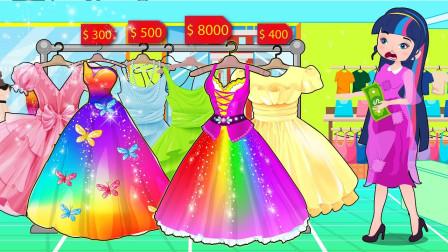 紫悦也想要和艾达琪一样,立马就结婚了 小马国女孩游戏