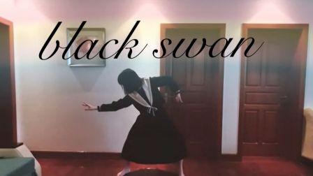 【X-Favor】如果黑天鹅是女团舞(bushi | 喔嗖哇!穿jk制服翻跳black swan是第一次吧❀