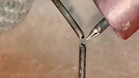 现在的高科技,都这么神奇吗?一下就能焊住?