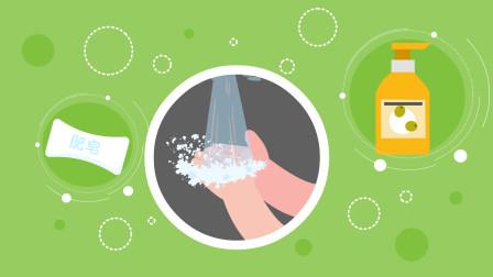 同学们,洗手对于我们的健康非常重要,如何洗手才是正确的呢?