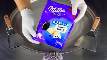 使用奥利奥白巧克力制作炒冰淇淋,你想品尝吗?一起来见识下!