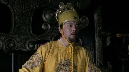 张天三见皇上不下跪,带景德镇万民血书