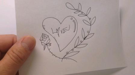 简笔画:爱心和花边