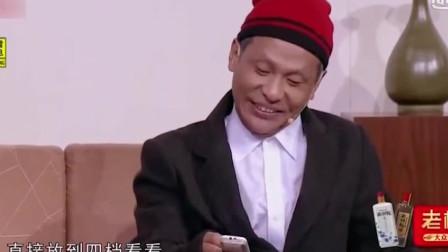 宋小宝偷海燕钱前传