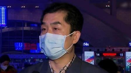 晚间新闻 2020 河北省对口支援神农架林区医疗队出征