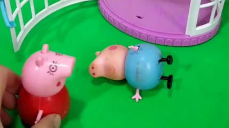 猪爸爸老爱抽烟,猪妈妈把猪爸爸关起来了,猪爸爸抽不了了