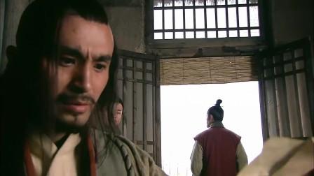 """水浒传:梁山曾有一次""""灭寨危机"""",最后被一个小人物拯救!"""