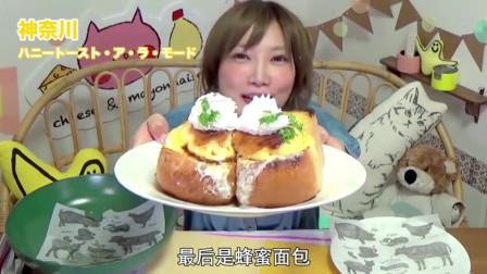 各种烤面包香葱芝士味增面包牛肉三明治木下大胃王