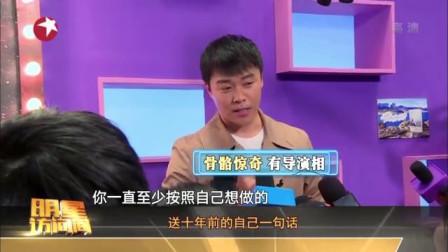 今夜现场秀采访深挖虐单身狗细节陈思诚大方秀恩爱