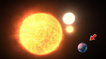 """原来太阳系曾存在""""三体"""",太阳兄弟消失,差点毁灭地球!"""