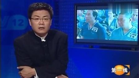 """纪录片:中国打黑风暴,可怕的""""地主"""",面对采访说出这样的话"""