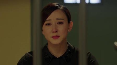 决胜法庭 40 叶紫琪去看望叶龙恩,父女俩说出了心里话