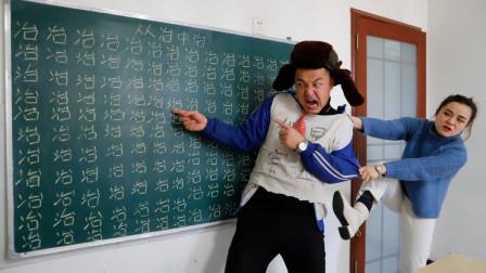 """""""冶""""中找""""治"""",阿宝找到68个,谁知却被老师罚抄100遍琵琶行!"""