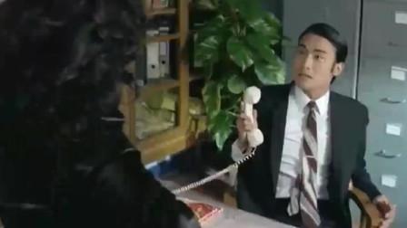 梁家辉当老师,被美女发现携带一身武器,这解释我服了