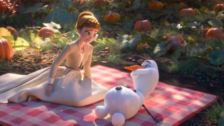 谷阿莫:为了救国家跟寻找会魔法的真相,她带着妹妹和备胎去森林《冰雪奇缘2》