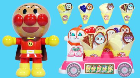 玩乐三分钟 面包超人的奶油饼干屋过家家玩具