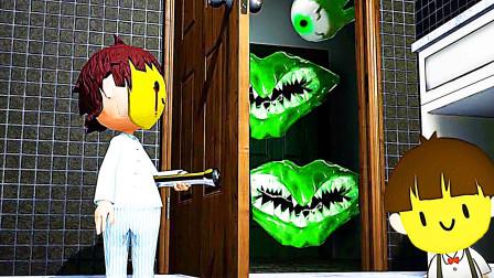 麦克一家 麦克家里藏着很多的眼睛和嘴巴! 屌德斯解说