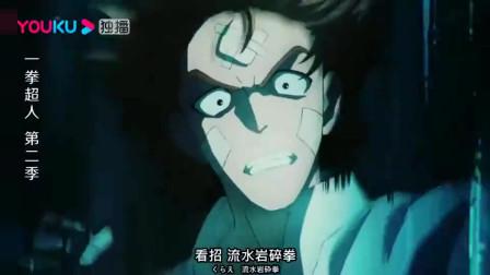 一拳超人:下面有请饿狼先生表演,流水岩碎步的神走位真是绝了