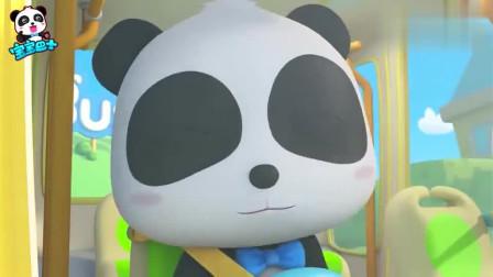 宝宝巴士启蒙音乐剧英文版宝宝巴士动画片:冰淇淋店老板