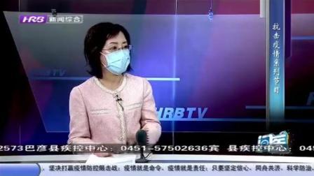 疫情防控期间,孕妇什么时候去医院做产检较安全?来听听专家咋说