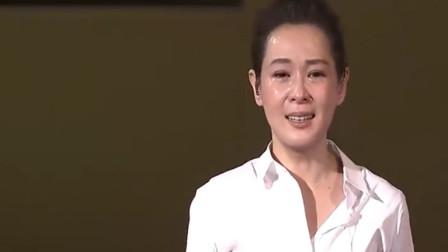 刘若英分手后,演唱会上与粉丝合唱这首歌,台上台下哭成一片