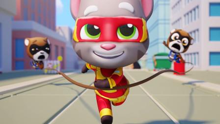 汤姆猫是冠军!不借助道具依旧跑得飞快 汤姆猫英雄跑酷