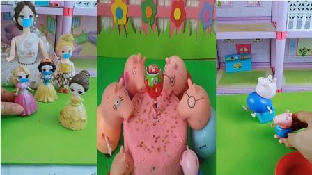 给小猪一家分蛋糕吃喽,粉红色的奶油蛋糕看着真美味,小朋友们喜欢吃蛋糕吗?