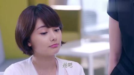 凯西让手下调查陈总,不料竟查出拉拉的秘密,美的她赶紧去王伟面前吹耳边风!