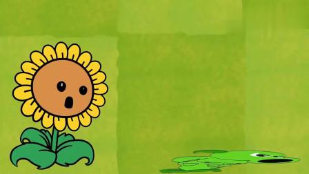 植物大战僵尸:豌豆受伤了