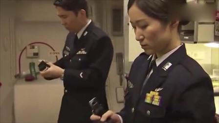 日本政府专机空姐背后秘密!全部来自空自特殊部队!