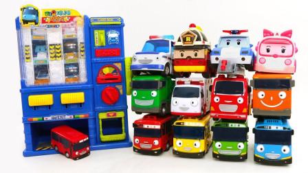 好好玩!小公交车太友跟变形警车珀利的游戏机是怎么玩的?趣味玩具故事