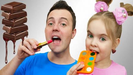咋回事?萌宝小萝莉的爸爸为何拿口红去吃呢?趣味玩具故事